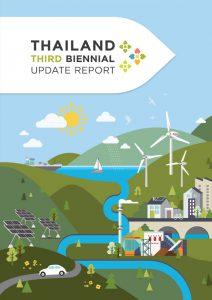 Book Cover: รายงานความก้าวหน้ารายสองปี ฉบับที่ 3 (Third Biennial Update Report)